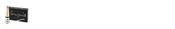 ナイトアイボーテの口コミ体験ブログ|悪い口コミは嘘?悪質なステマに惑わされず使ってみました。